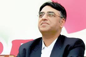 Asad Umar – Pakistani lawmaker and former business administrator