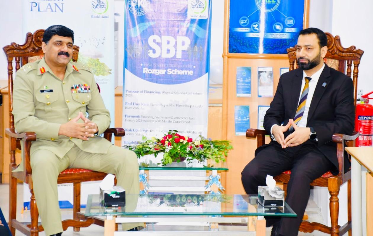 Commander Southern Command Lt. Gen Muhammad Waseem Ashraf Inaugurated BankIslami branch in Quetta