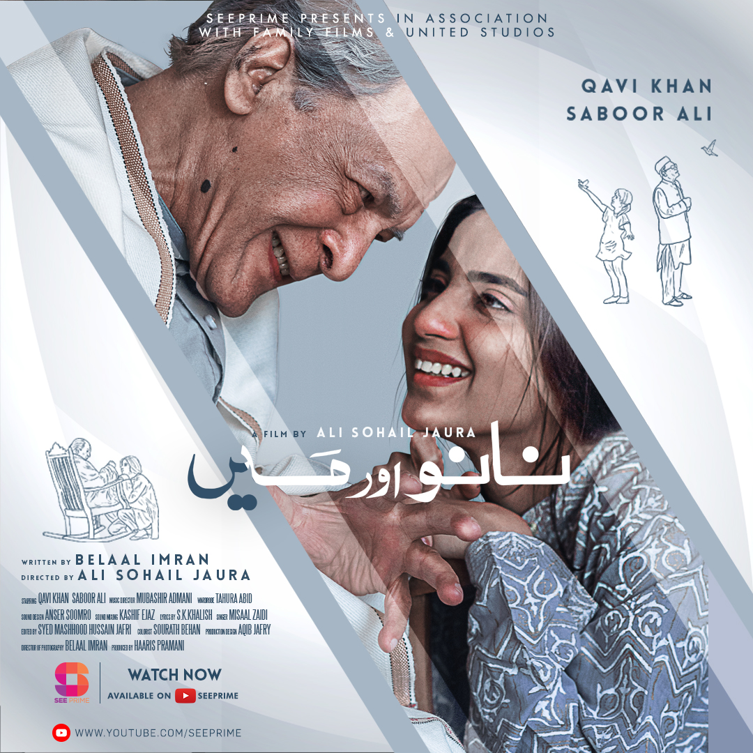 See Prime Releases Award-winning Short feature 'Nanu Aur Main'