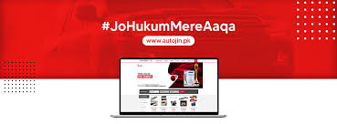 AUTOJIN Launched Its First Outlet
