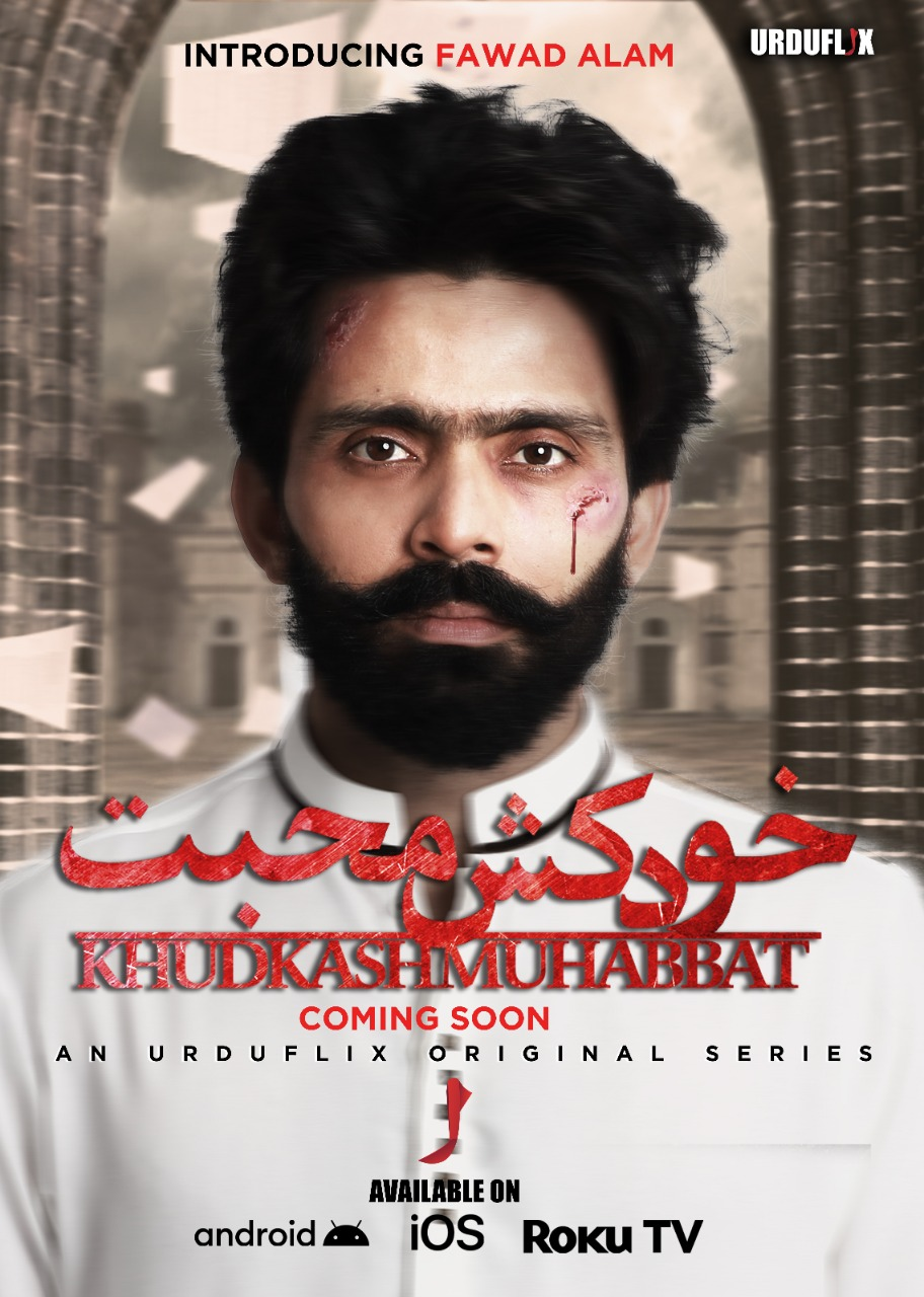 Urduflix Launches Trailer for Fawad Alam's Debut Movie 'Khudkash Mohabbat'